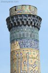 Minaret at the Bibi-Karhim